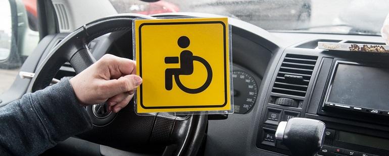 Скидки для инвалидов