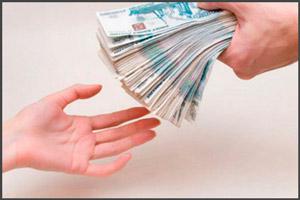 Получение компенсации от страховой