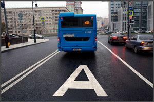 Полосы для общественного транспорта