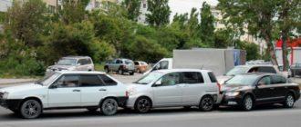 Несоблюдение дистанции на дороге
