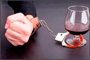 Наказание за нарушение