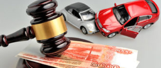 составить исковое заявление в суд на возмещение ущерба при ДТП