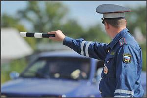 Остановка авто инспектором ДПС