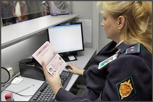 Проверка задолженности у пассажира