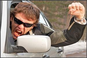 Водитель с агрессивным поведением
