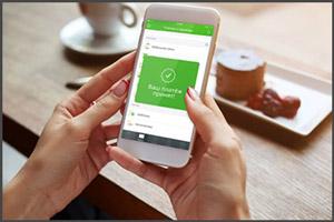 Оплата через банк онлайн