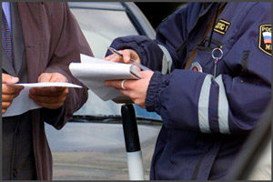 Регистрация правонарушения