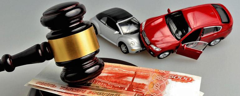 Чья страховая компенсирует ущерб при ДТП – виновника или пострадавшего