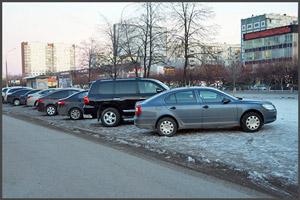 Оспаривание штрафа на неправильную парковку