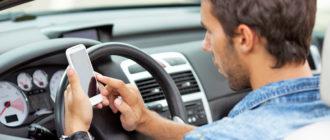 Разговор по телефону за рулем: что нужно знать