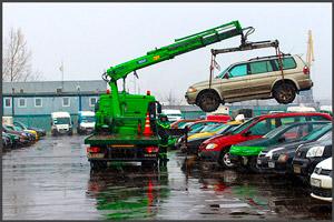 Как забрать атомобиль