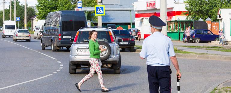 Сумма штрафа за неправильный переход проезжей части