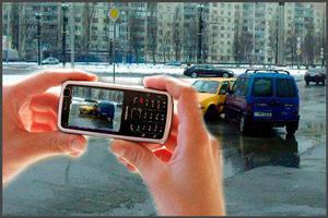 Фотографировать аварию