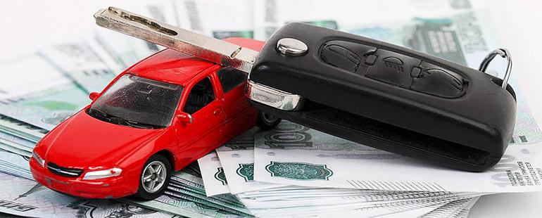 Можно ли купить машину в кредит без первоначального взноса