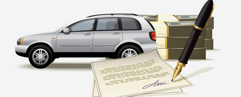 Выгода автокредита на подержанный автомобиль