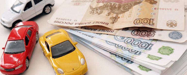 Как купить автомобиль с помощью государства