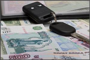 Оплата аренды авто