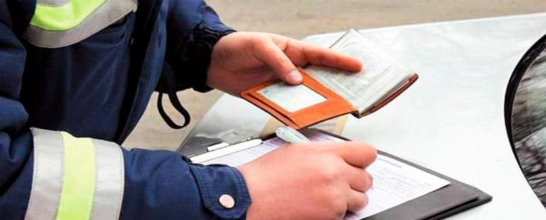 Как оплатить штраф ГИБДД со скидкой