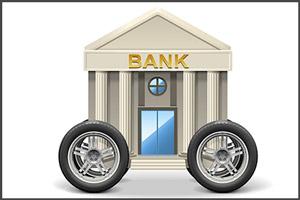 Банки участвующие в программе