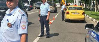 Профилактика ДТП: мероприятия по предупреждению аварий