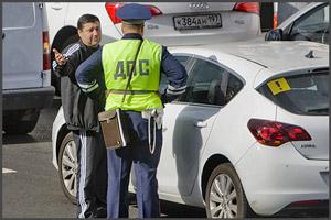 Оштрафован за нарушение ПДД
