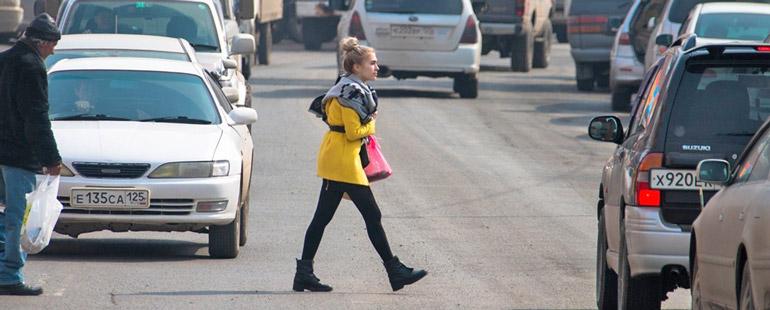 Как узнать о наличии штрафов ГИБДД пешеходам