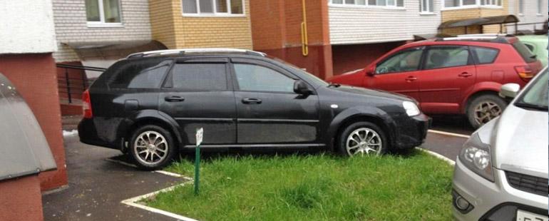 Где посмотреть штрафы за неправильную парковку