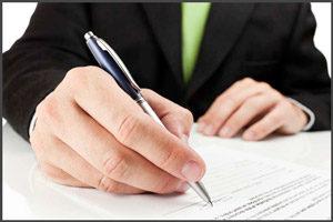 Заполнять документы