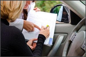 Заполнять соглашение в машине