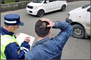 Заполнение документов при ДТП