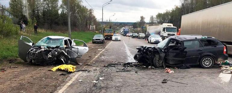 Статистика дорожно-транспортных происшествий в России
