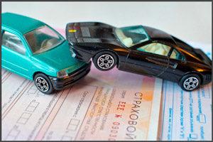 Страховка за ДТП
