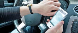 Как получать СМС о штрафах на телефон