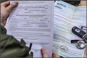 Сбор документов на возмещение убытков