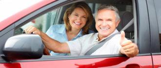 Может ли пенсионер взять автокредит