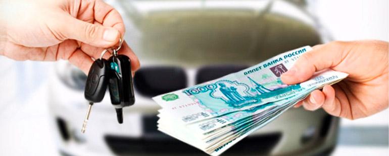 Особенности договора продажи авто между юридическим и физическим лицом