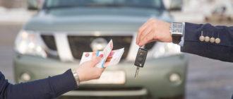 Можно ли досрочно выкупить авто из лизинга