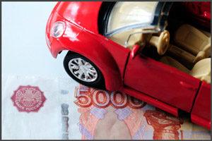 Красное авто и рубли