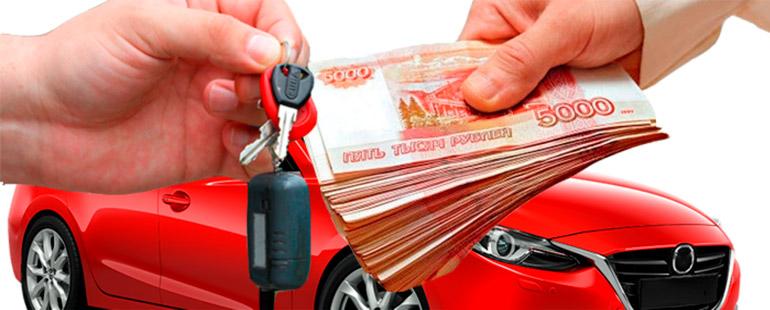 Правила составления предварительного договора купли-продажи авто с задатком