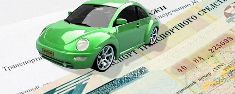 Стоит ли покупать автомобиль без ПТС
