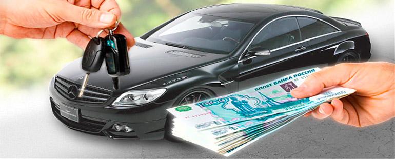 Имеет ли договор купли-продажи автомобиля срок действия