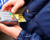 Оплата штрафа ГИБДД: что делать, если квитанция потерялась