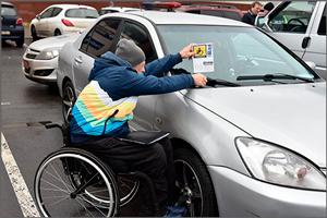 Парковка инвалида