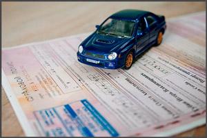 Обязательное страхование